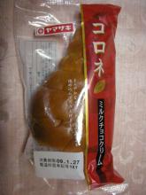 コロネ(ヤマザキ)