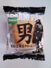 男前豆腐店クリームパン