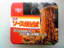 ソース焼きそば(日清食品)