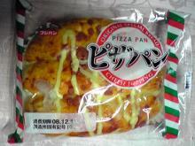 ピザパン(フジパン)