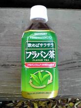 フラバン茶(サントリーフーズ)