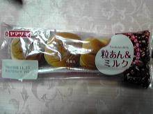 粒あん&ミルク