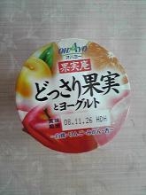 どっさり果実とヨーグルト(オハヨー)