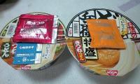 donbei_2.jpg