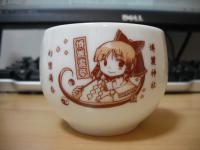 hogesho3_yunomi1.jpg