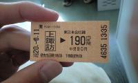 kamisuwa_190.jpg