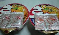 kitsune_2.jpg