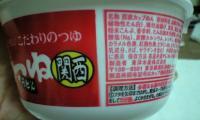 kitsune_3.jpg
