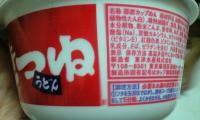 kitsune_4.jpg