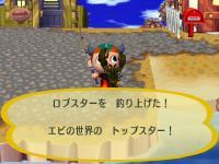 machibutsu_robster.jpg