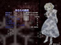 phantasm9oku.jpg