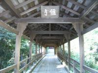 tofukuji_5.jpg