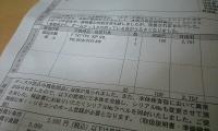 wii_repaire_3000.jpg