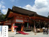 yasaka_2.jpg