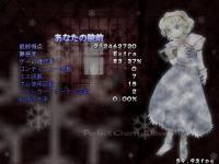 youyoumuexshikichen.jpg