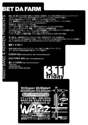 311ura_web.jpg