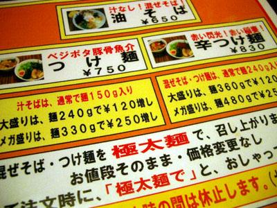 oiIMGP0034.jpg