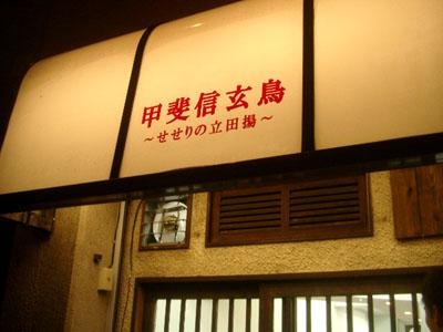 oiIMGP0042.jpg