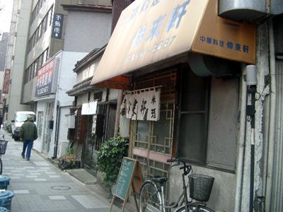 shinrai2.jpg