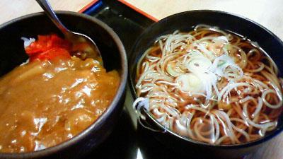 u_minato_asakare.jpg