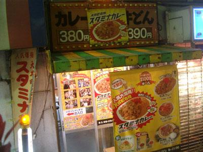 yakitoriIMGP0033.jpg