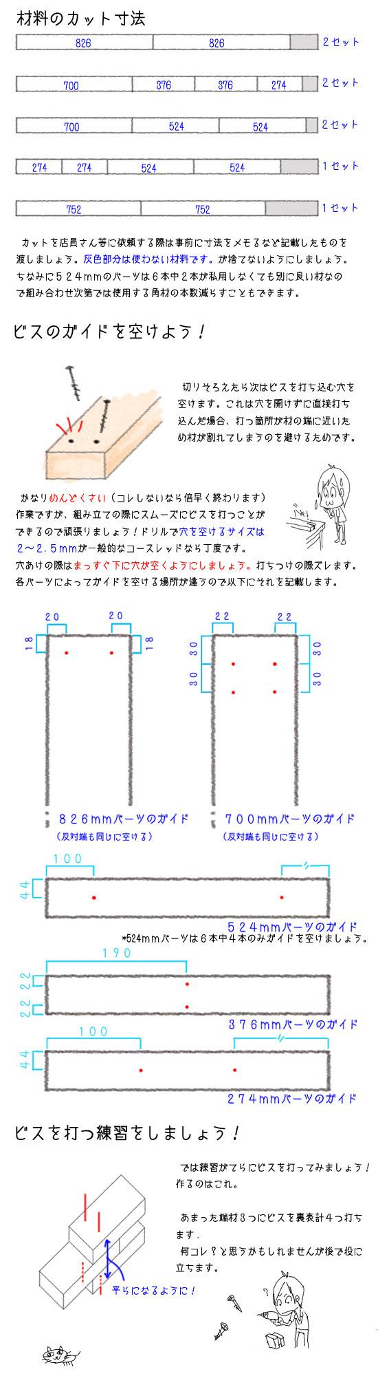 diy_ac1_2.jpg