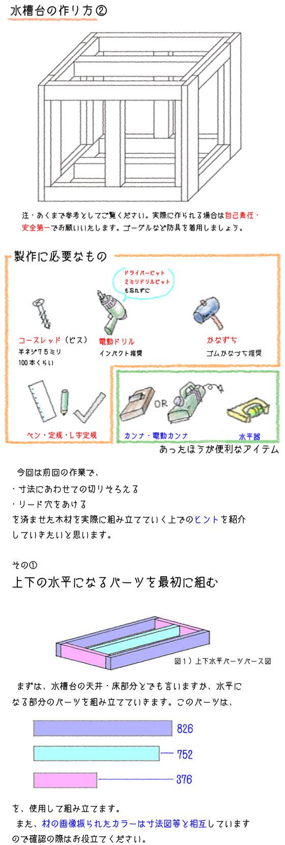 diy_ac2_1.jpg