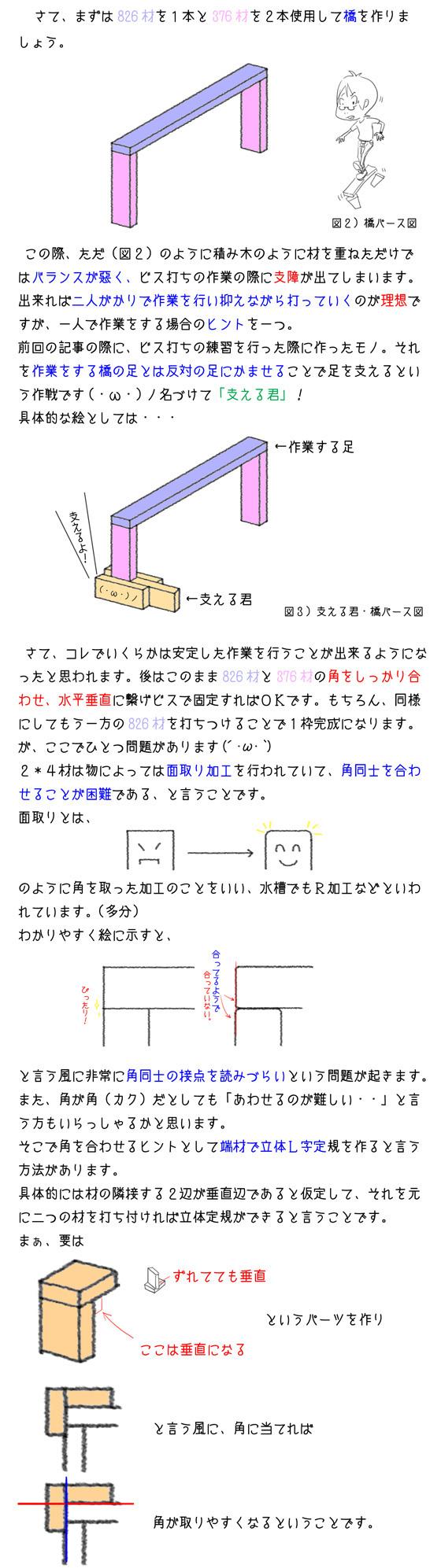 diy_ac2_2.jpg