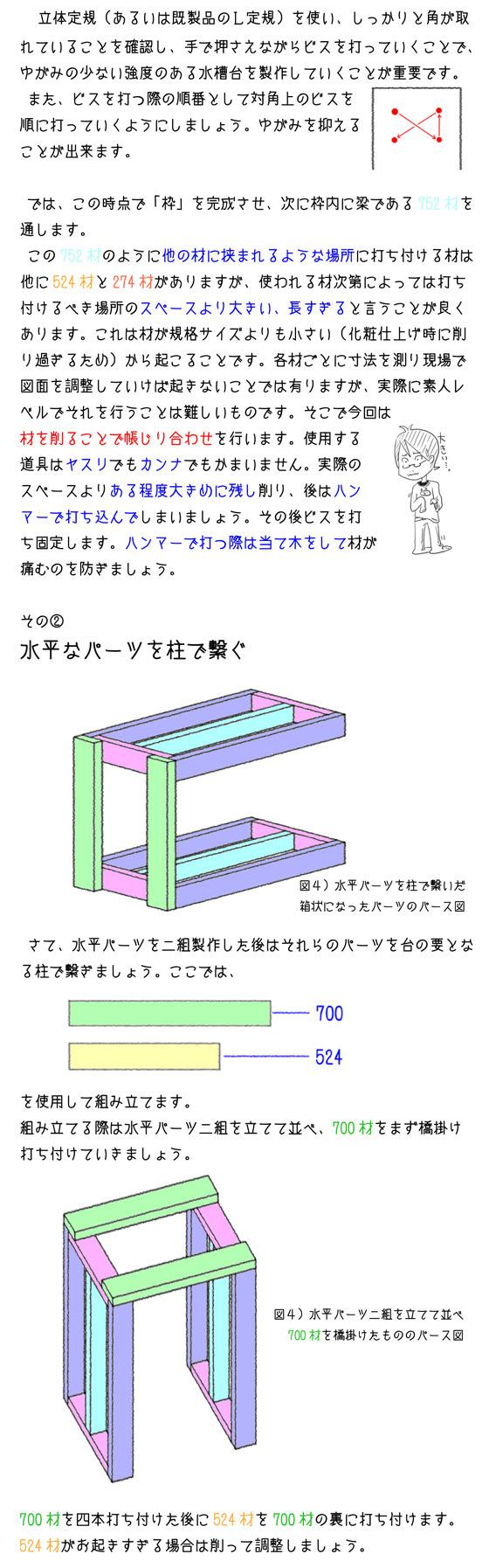 diy_ac2_3.jpg