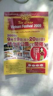 20090920135434.jpg