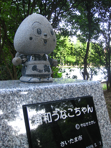 07_28_09_5.jpg