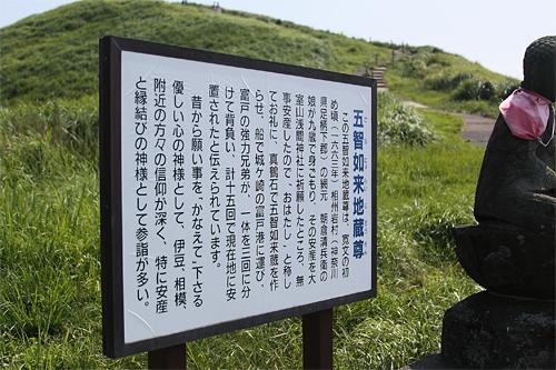 10_01_09_5.jpg