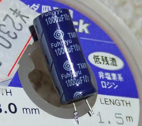 DSCF1656.png