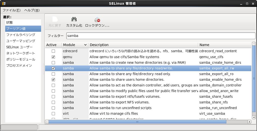 Screenshot-SELinux.png