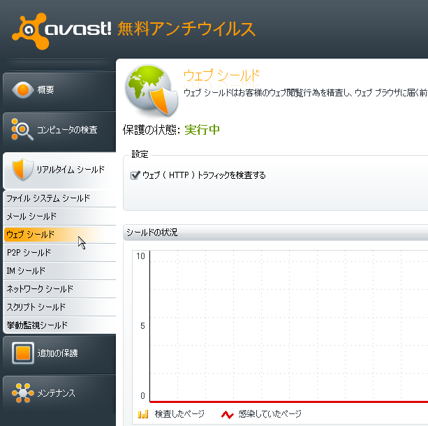 avast1.png
