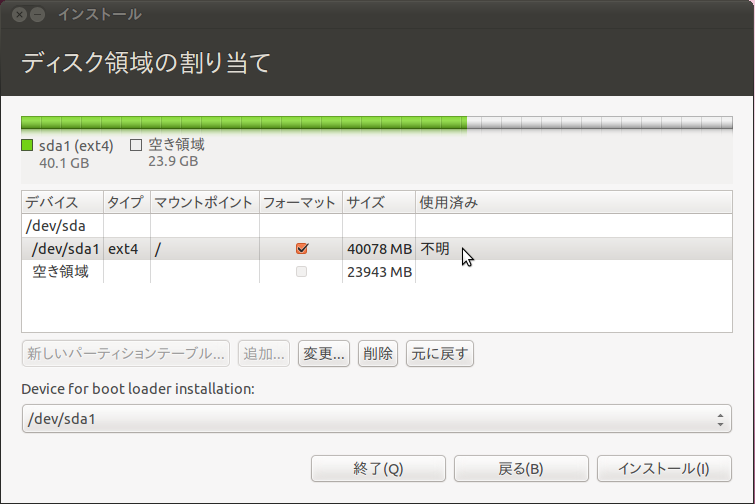 installSSD.png