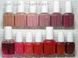 essie pink~red