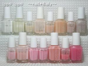 essie white~pink