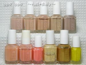 essie beige~yellow