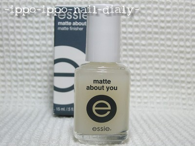 matte about you①