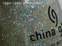 China Glaze 80421④