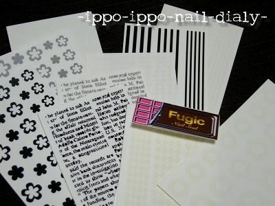 Fugic_20100824100921.jpg
