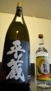酒・土産 001