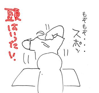 20100622-3