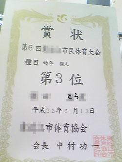 20100622-4