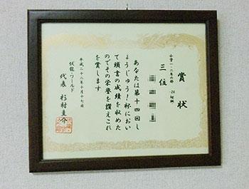 20101020-2