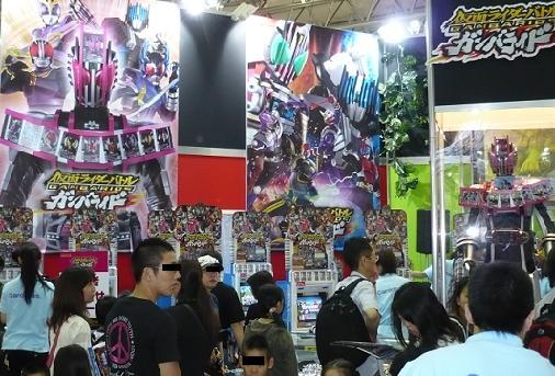 次世代ワールドホビーフェア'08 Summer 仮面ライダーバトル ガンバライドブース