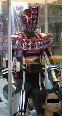 次世代ワールドホビーフェア'08 Summer 仮面ライダーディケイド コンプリートフォーム