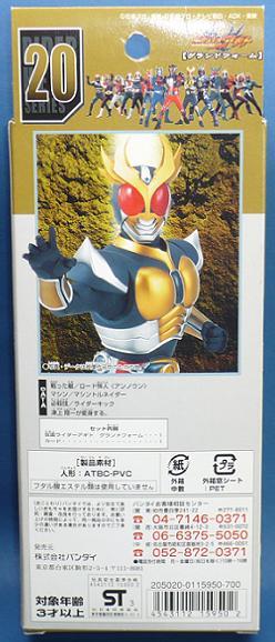 仮面ライダーアギト グランドフォーム