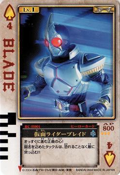 RC-B004 BLADE:仮面ライダーブレイド